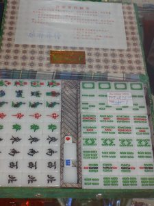 Glass Mah Jong game set, A11, 107